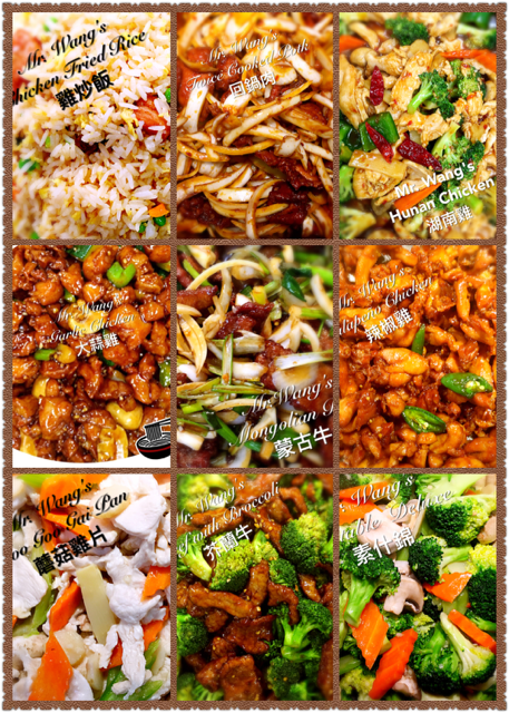Mr. Wang's Specialty Dishes
